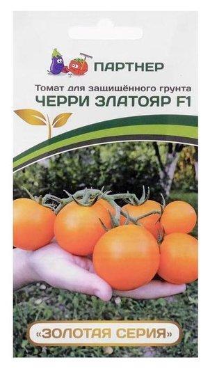 Семена томат черри Златояр, F1, 5 шт Партнер
