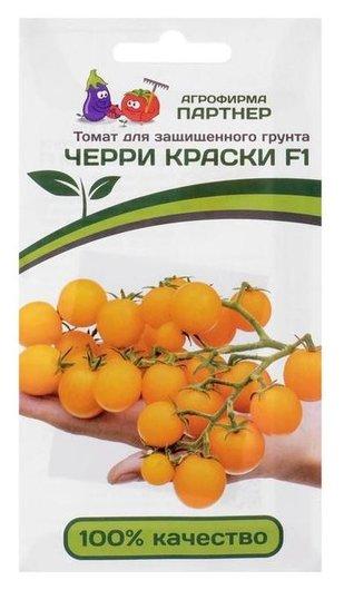 "Семена томат черри ""Краски"", F1, 5 шт  Агрофирма Партнер"
