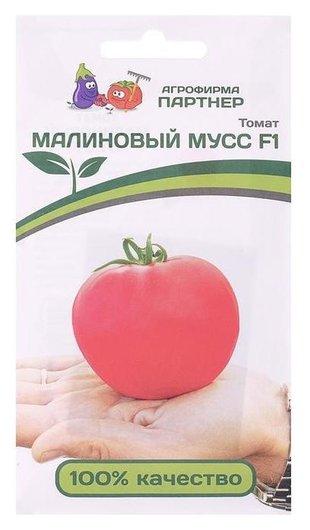 """Семена томат """"Малиновый мусс"""", F1, 10 шт  Агрофирма Партнер"""