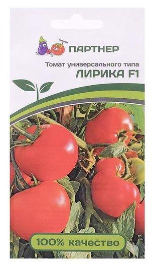 Семена томат Лирика, F1, 0,1 г Партнер