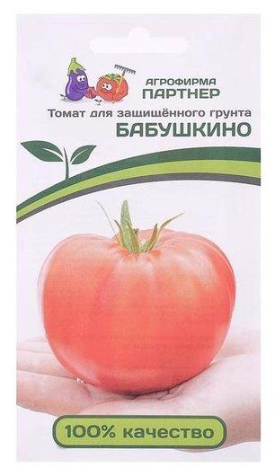 "Семена томат ""Бабушкино"", 10 шт  Агрофирма Партнер"