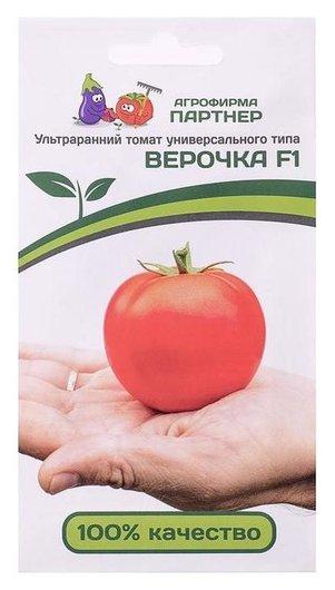"Семена томат ""Верочка"", F1, 0,1 г  Агрофирма Партнер"