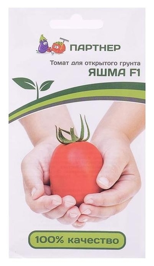 "Семена томат ""Яшма"", F1, 0.1 гр.  Агрофирма Партнер"