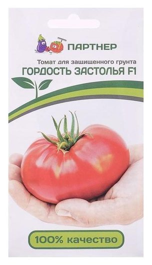 """Семена томат """"Гордость застолья"""", F1, 10 шт  Агрофирма Партнер"""