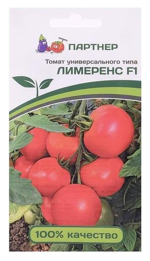 "Семена томат ""Лимеренс"", F1, 0,1 г  Агрофирма Партнер"