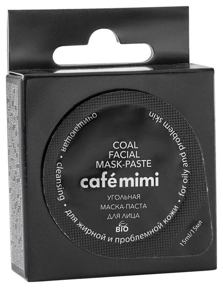 Угольна маска-паста для лица для жирной и проблемной кожи Кафе красоты Café mimi