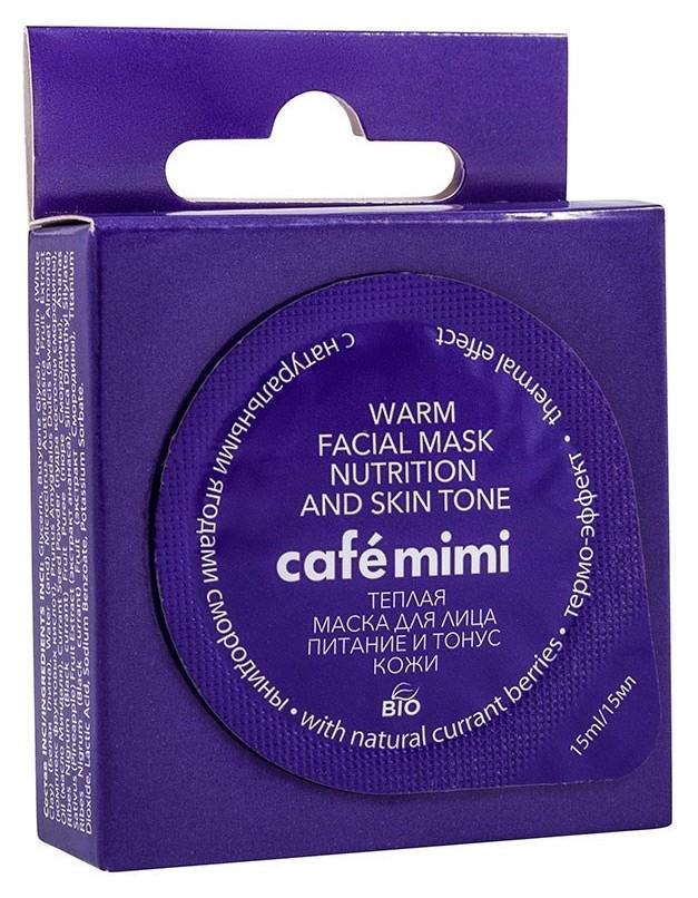 """Теплая маска для лица с экстрактом листьев смородины """"Питание и тонус кожи"""""""