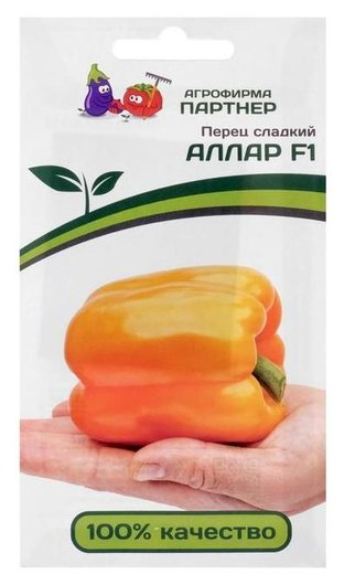"Семена перец сладкий ""Аллар"", F1, 5 шт  Агрофирма Партнер"