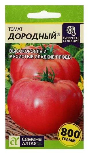 Семена томат Дородный, 0,05 г Семена Алтая