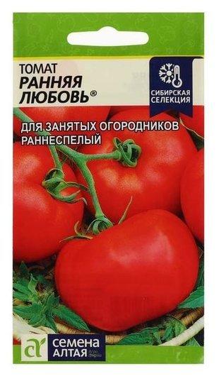 """Семена томат """"Ранняя любовь"""", 0,05 г  Семена Алтая"""
