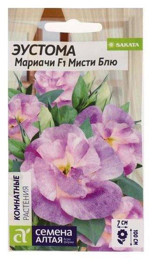 """Семена цветов эустома """"Мариачи мисти"""", блю/сем алт/цп, 5 шт  Семена Алтая"""