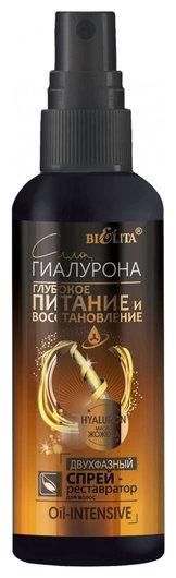 """Двухфазный спрей-реставратор для волос """"Oil-intensive""""  Белита - Витекс"""