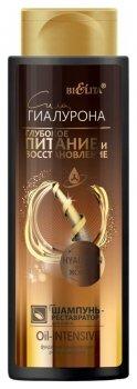 """Шампунь-реставратор для волос """"Oil-Intensive"""""""
