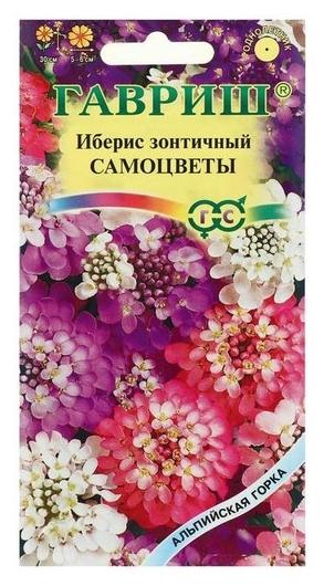 Семена цветов иберис Самоцветы, серия альпийская горка, 0,2 г Гавриш