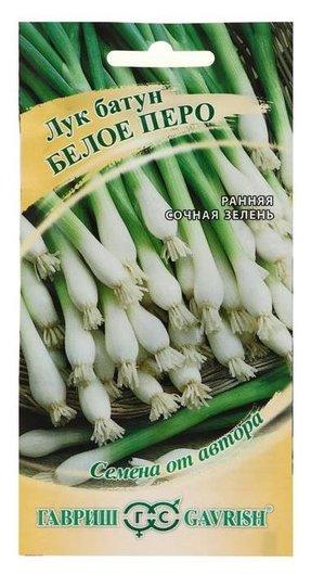 Семена Лук на зелень Белое пер, о 0,5 г Гавриш