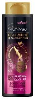 """Шампунь-Booster для волос """"Эффектный объем и густота""""  Белита - Витекс"""