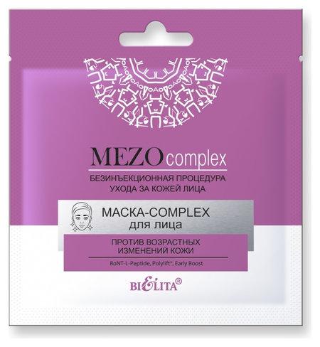 Маска-complex для лица против возрастных изменений кожи Белита - Витекс MEZOcomplex