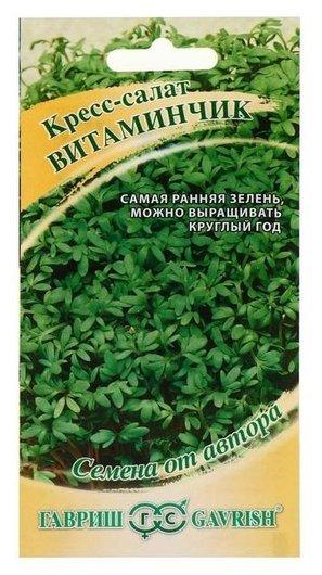"""Семена кресс-салат """"Витаминчик"""", ранний 2 г  Гавриш"""