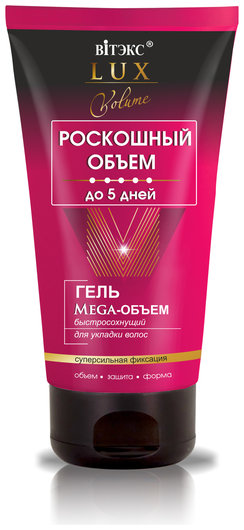 Гель Mega-ОБЪЕМ для укладки волос быстросохнущий суперсильной фиксации Белита - Витекс LuxVolume