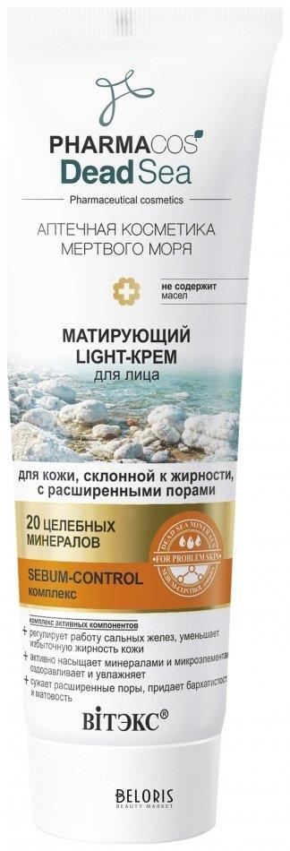 Купить Крем для лица Belita, Матирующий Light-крем для кожи лица, склонной к жирности, с расширенными порами, Беларусь