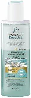 Двухфазная мицеллярная вода для снятия макияжа для лица и кожи вокруг глаз  Белита - Витекс