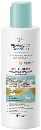 Оздоравливающий Soft-тоник изотонический для лица, шеи и декольте  Белита - Витекс
