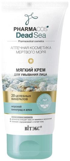 Мягкий крем для умывания лица Белита - Витекс Pharmacos Dead Sea