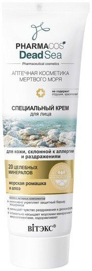 Специальный крем для лица для кожи, склонной к аллергии и раздражениям Белита - Витекс Pharmacos Dead Sea