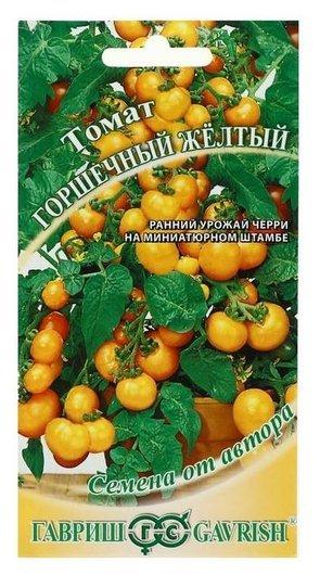 """Семена томат """"Горшечный желтый"""", 0,05 г  Гавриш"""
