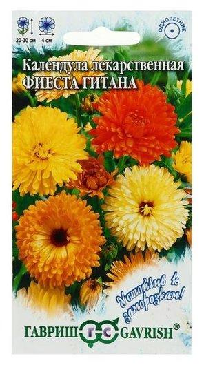 Семена цветов календула Фиеста гитана, серия устойчив к заморозкам, 0,5 г Гавриш
