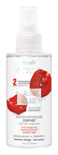 Балансирующий софтнер для лица и шеи Floralis Hyaluron Collagen