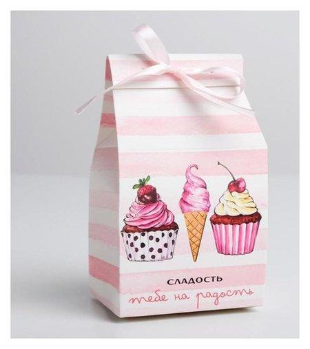 Упаковка для кондитерских изделий «Сладость», 8 × 10 × 16 см  Дарите счастье