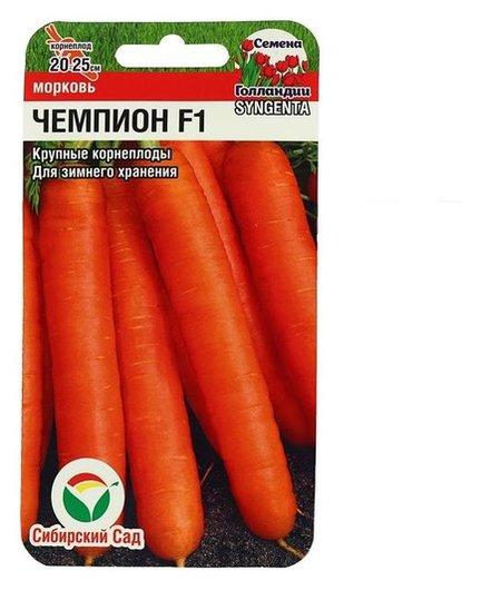 "Семена морковь ""Чемпион"" F1 0.3гр  Сибирский сад"