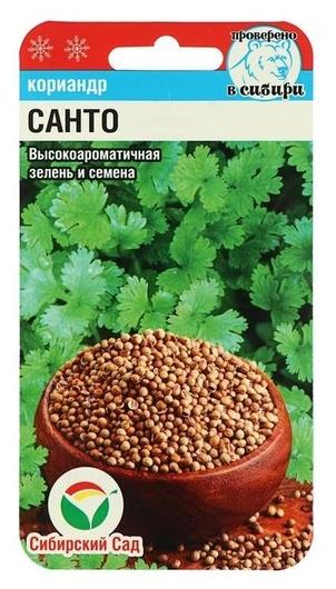"""Семена кориандр """"Санто"""" 3гр  Сибирский сад"""
