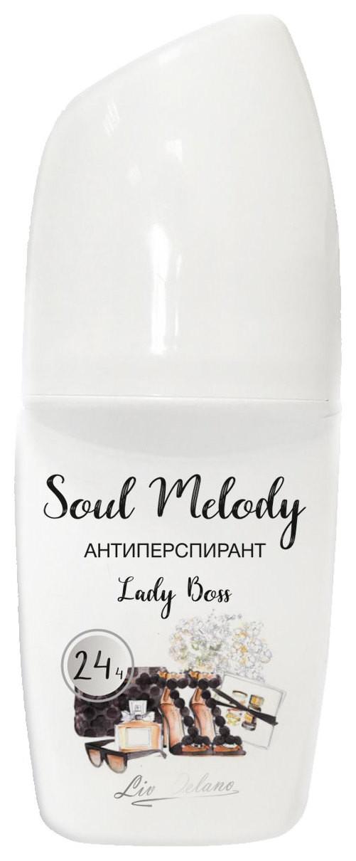 Дезодорант-антиперспирант Lady Boss Liv Delano Soul Melody