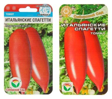"""Семена томат """"Итальянские спагетти"""", среднеранний, 20 шт  Сибирский сад"""