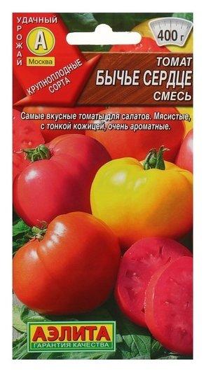 Семена томат Бычье сердце, смесь, 0,2 г Аэлита