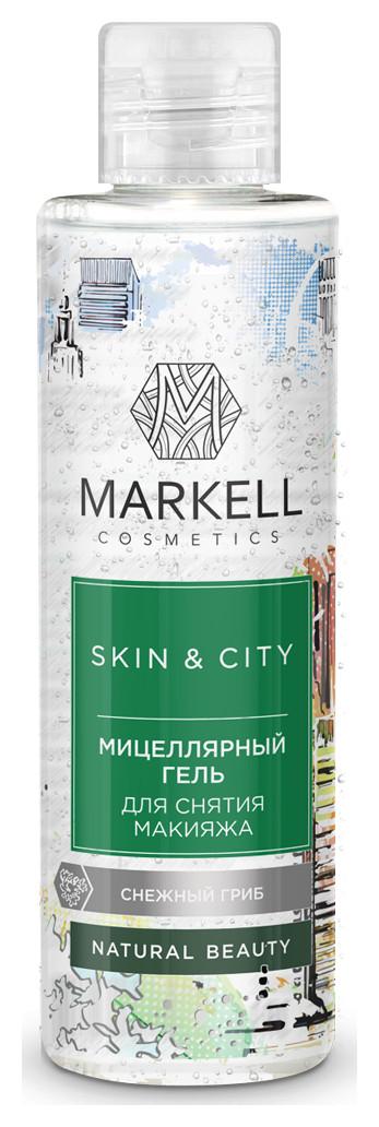 Мицеллярный гель для снятия макияжа Снежный гриб Markell Skin&City