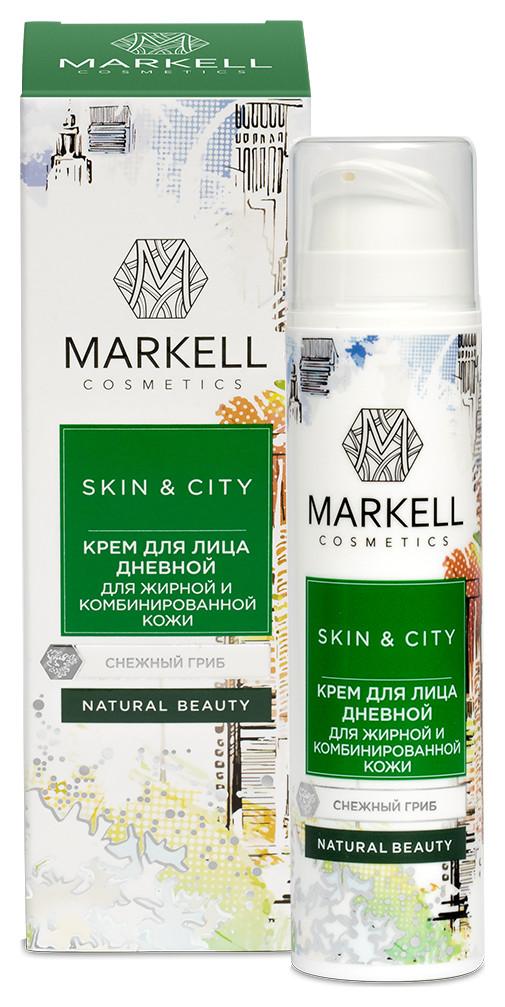 Крем для лица дневной для жирной и комбинированной кожи Снежный гриб Markell Skin&City