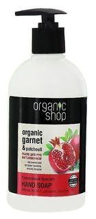 Мыло для рук жидкое витаминное Гранатовый браслет Organic Shop