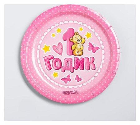 Тарелка бумажная «1 годик», 18 см, цвет розовый (Набо 6 шт) Страна Карнавалия