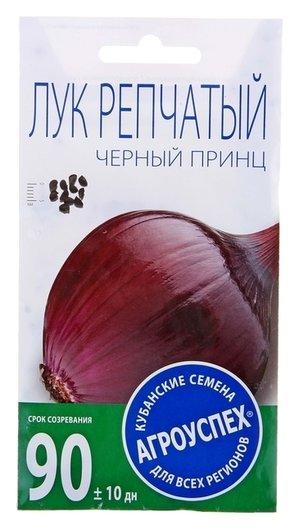 Семена Лук черный принц темно-фиолетовый, 0,5г  Агроуспех