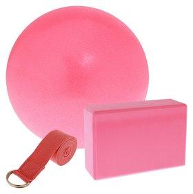 Набор для йоги (Блок+ремень+мяч), цвет розовый  Sangh