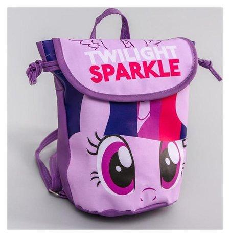 """Рюкзак детский """"Twilight Sparkle"""" My Little Pony  Hasbro"""