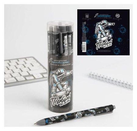 Автоматическая ручка софт тач «Первый во всем»  ArtFox