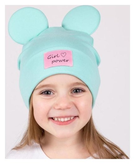 Двухслойная шапка Girl Power, цвет мята, размер 50-54  Hoh loon
