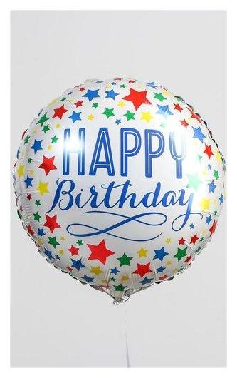 Шар фольгированный 18С днем рождения., яркие звезды NNB