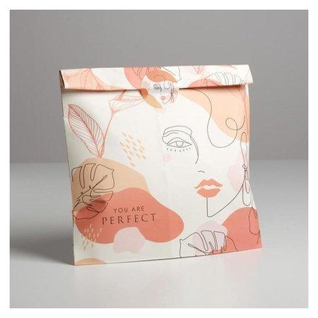 Пакет упаковочный You Are Perfect, 20 × 30 × 5 см  Дарите счастье