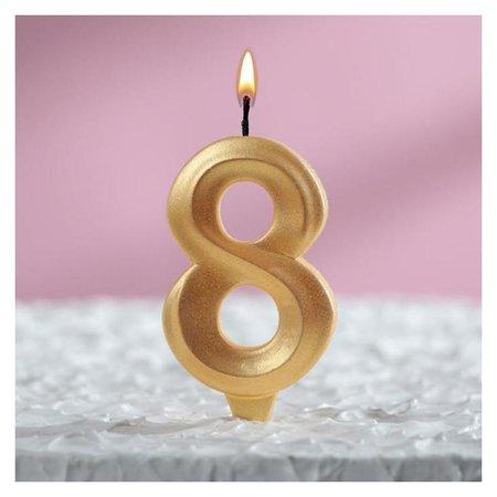 """Свеча восковая для торта, цифра """"8"""", золотой металлик  Страна Карнавалия"""