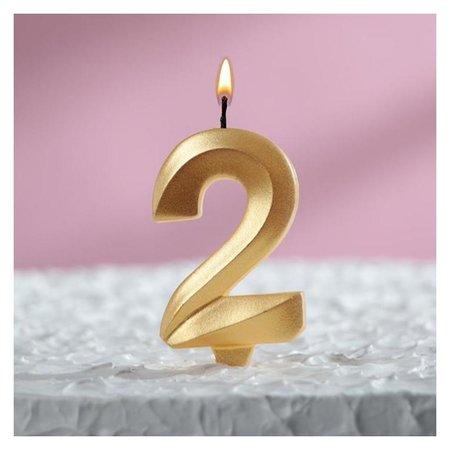 """Свеча восковая для торта, цифра """"2"""", золотой металлик"""